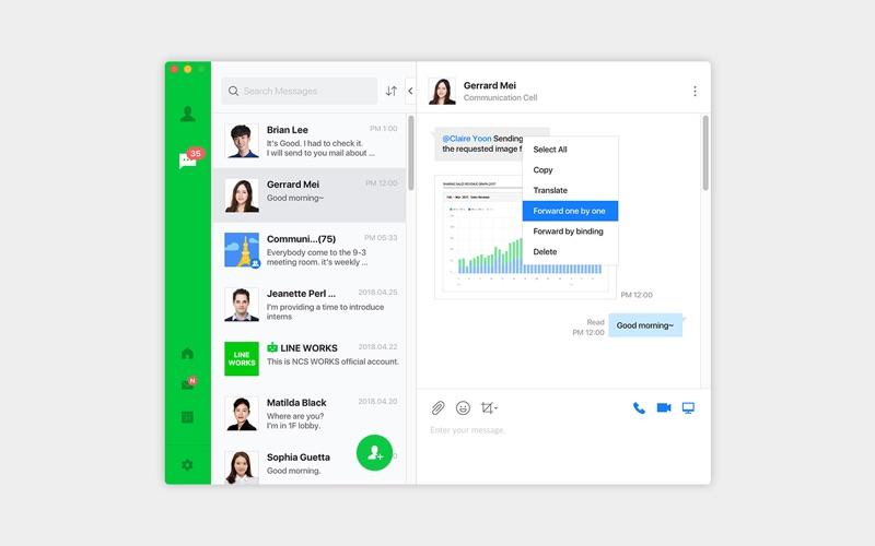 LINE WORKS Screenshot