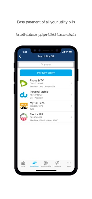 ADIB Mobile Banking App on the App Store