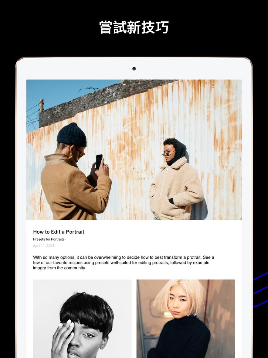 VSCO: Photo & Video Editor-4