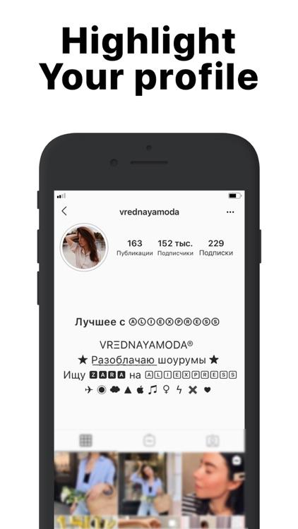 Space - fonts for Instagram screenshot-4