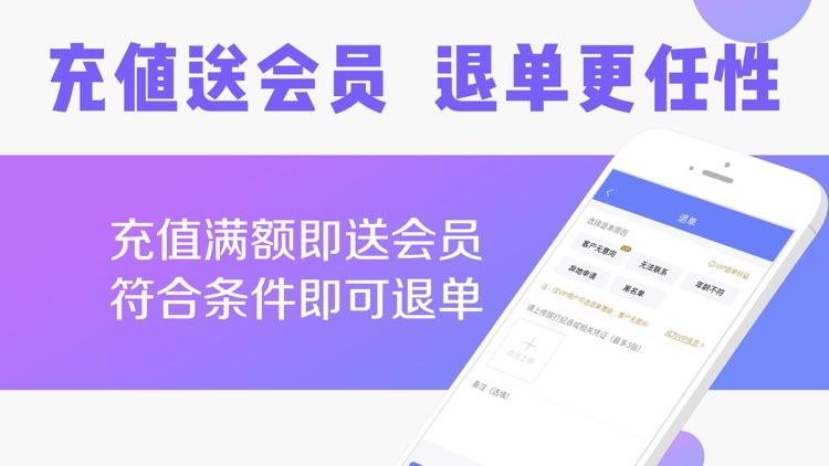 51抢单-信贷经理获客展业挖掘客户抢单助手