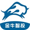 金牛智投-专业期货资讯app