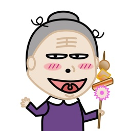 Grandma Kenny