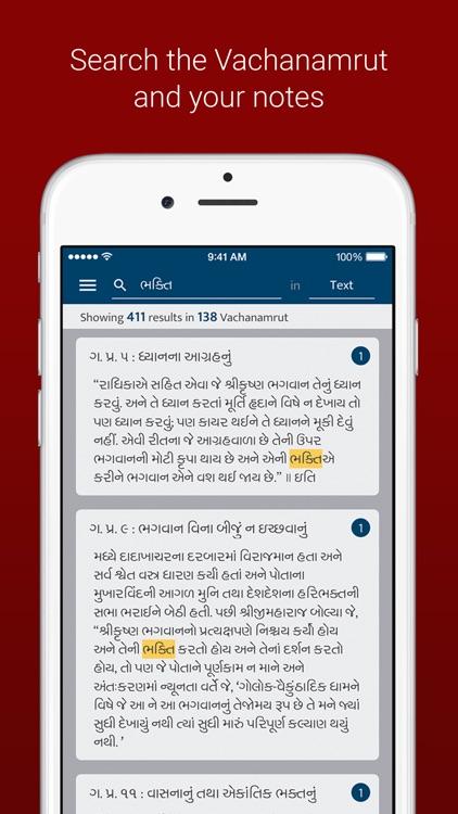 Vachanamrut Study App screenshot-6