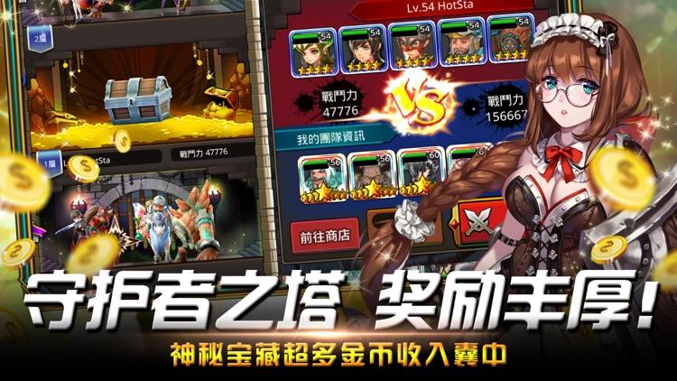 暗黑使者-骑士卡牌明日元气游戏 screenshot-3