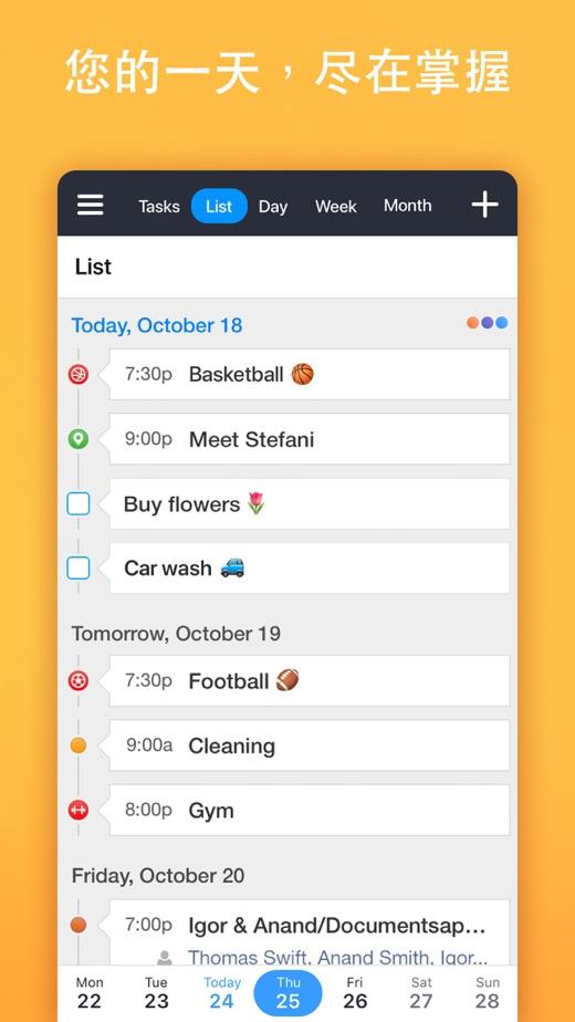Calendars 5 by Readdle App 截图