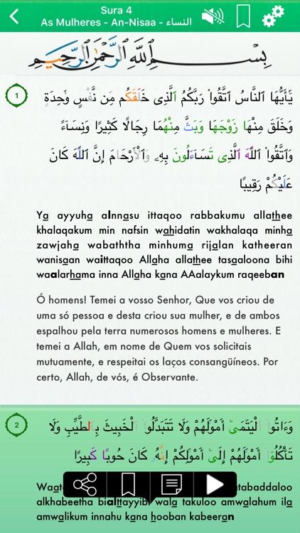 Quran Audio Arabic, Portuguese screenshot-3