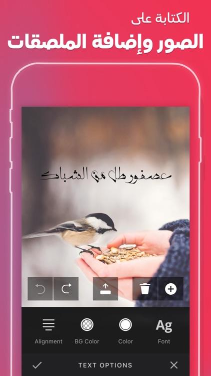 برنامج دمج الصور - مصمم اطارات screenshot-4