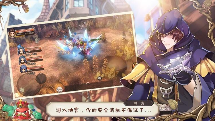 冒险之门 screenshot-3