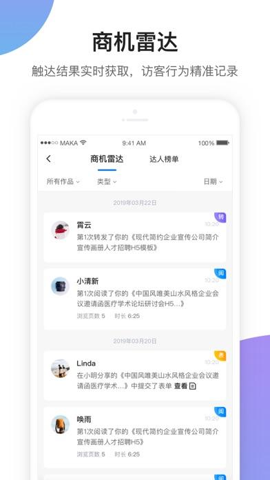 Maka  review screenshots