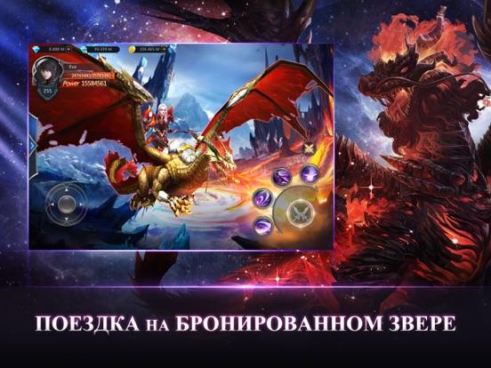 Скачать игру Armored God