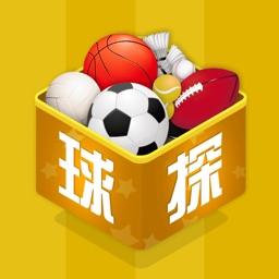 球探体育-专业体育运动社区