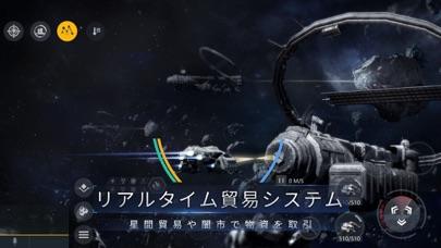 Second Galaxyのスクリーンショット7
