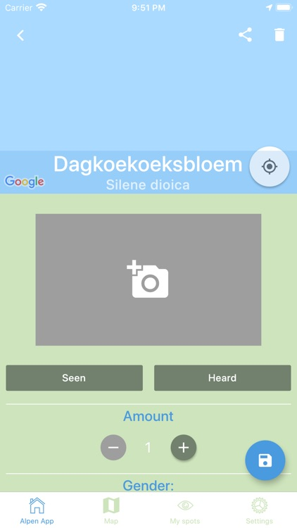 Alpen App screenshot-3