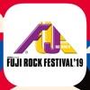 FUJI ROCK '19 by SoftBank 5G - iPhoneアプリ