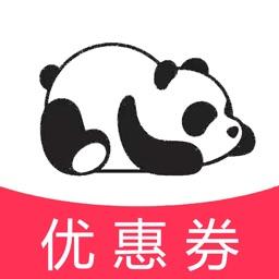 熊猫返利-优惠券优选省钱再返利