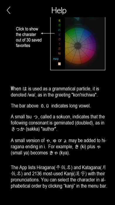 Screenshot for Japani Kanji Kirjoittaminen in Finland App Store