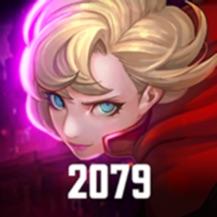2079 GATE SIX