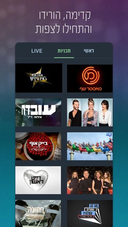 makoTV International screenshot-4