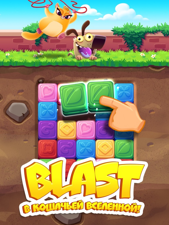 Cookie Cats Blast на iPad