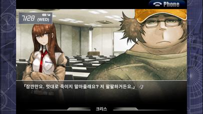 STEINS;GATE KR (한국어)のおすすめ画像3