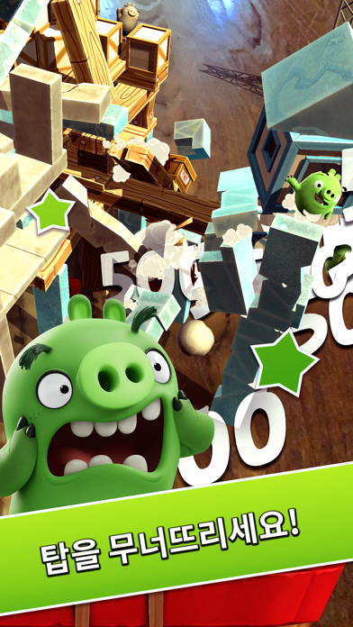 Angry Birds AR: Isle of Pigs for Windows