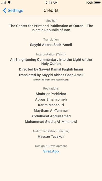 Quran in English (Ahlul-Bayt) screenshot-9
