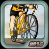 サイクリング Cycling 2013 Full