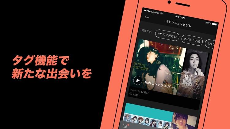 音楽アプリ AWA - 人気の音楽をダウンロードして楽しめる screenshot-3