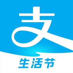 ‎Alipay - Simplify Your Life