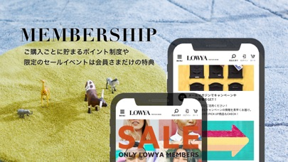 家具・インテリアのお買物アプリ - LOWYA(ロウヤ) ScreenShot5