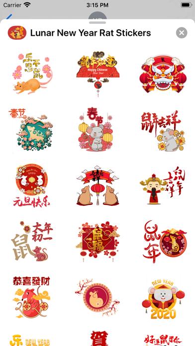 Lunar New Year Rat Stickers screenshot 1