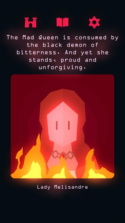 王权:权力的游戏-7