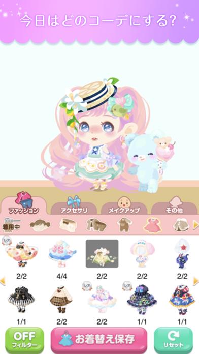 ポケコロ 〜かわいいアバターを作成して楽しむ着せ替えアプリ〜 ScreenShot2