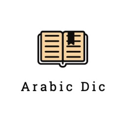 Dictionary:Arabic