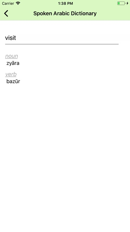Levantine Arabic Dictionary