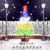 脱出ゲーム MerryChristmas iPhone / iPad