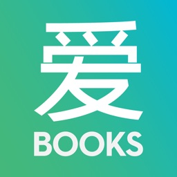 aiBooks