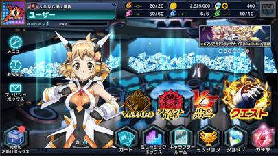 戦姫絶唱シンフォギアXD UNLIMITEDのおすすめ画像4
