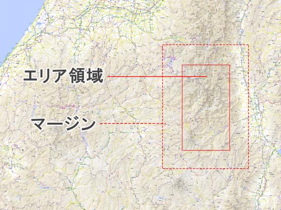 頂(北ア 穂高・乗鞍)のおすすめ画像7