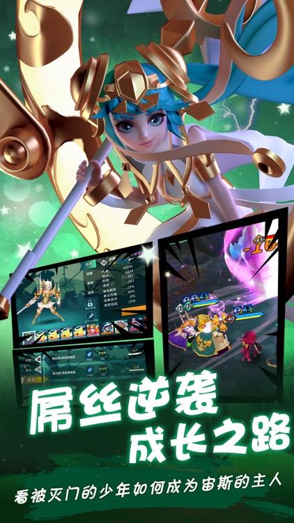 召唤法则-成为众神的主人 screenshot-3