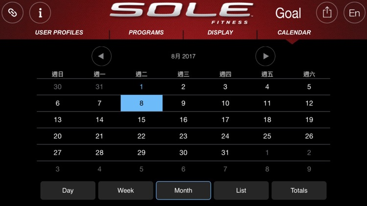 SOLE Fitness App screenshot-4