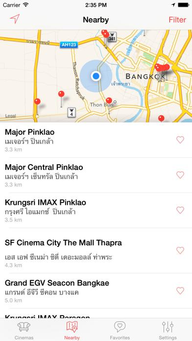 Thai Showtimes screenshot three