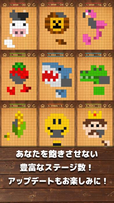Bit Block Puzzle - ビットブロックパズルのおすすめ画像5