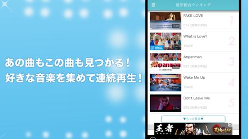 Kpop Music App