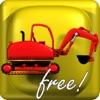 無料の地ならし機械 - iPhoneアプリ