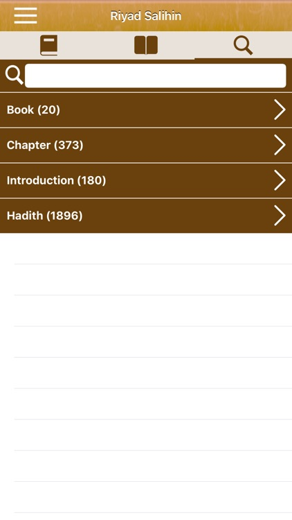 Riyad Salihin: English, Arabic screenshot-5