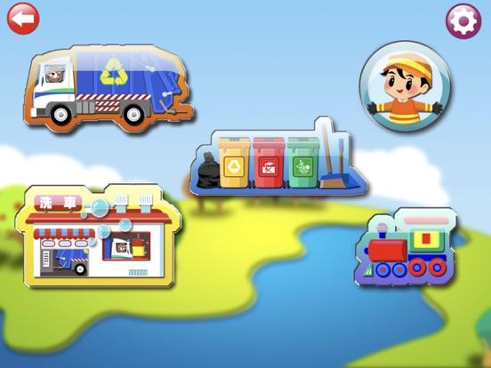 Screenshot #6 pour Garbage Truck: Clean Rubbish