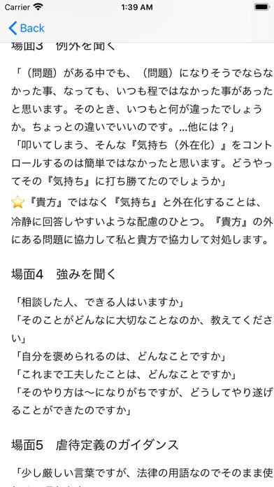 YG-DReamのスクリーンショット4