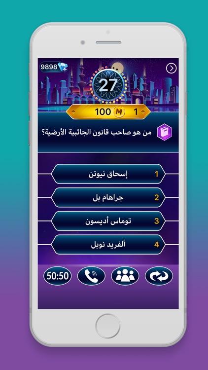لعبة وصلة screenshot-5